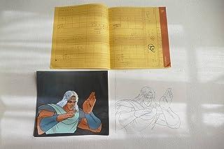 北斗の拳背景付きセル画(アミバ)