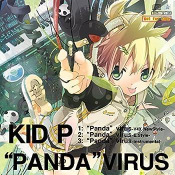 Panda virus V4X New style  feat Kagamine Len