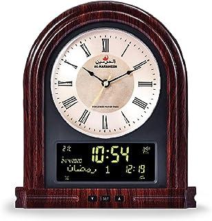 ساعة حائط مع صوت الاذان من الحرمين Ha-7041