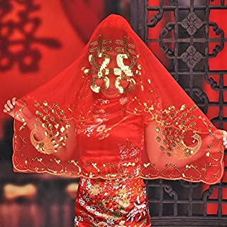 Hoocozi Chinese Wedding Lace Red Bridal Veil, Squre Gold Thread Embroidery Double Happiness Chinese Character Veil Photo Props from, 1Pce, Red