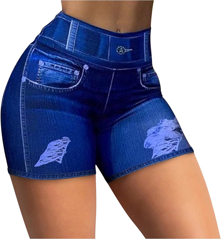 LURUA Printed Hip Denim Shorts for Women Tight-Fitting High-Waist Sports Shorts Casual Vacation Shorts