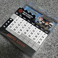 呪術廻戦 ブロックカレンダー BLOCK CALENDAR