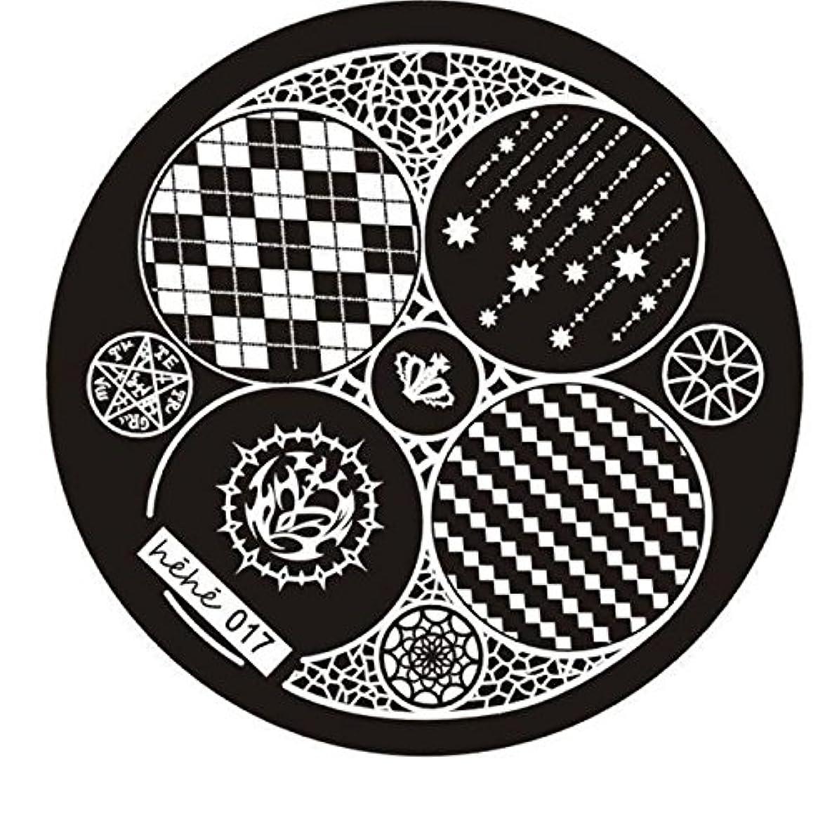 役立つ在庫ストレスの多いネイルアートイメージスタンプスタンピングプレートマニキュアテンプレートHeheシリーズ017