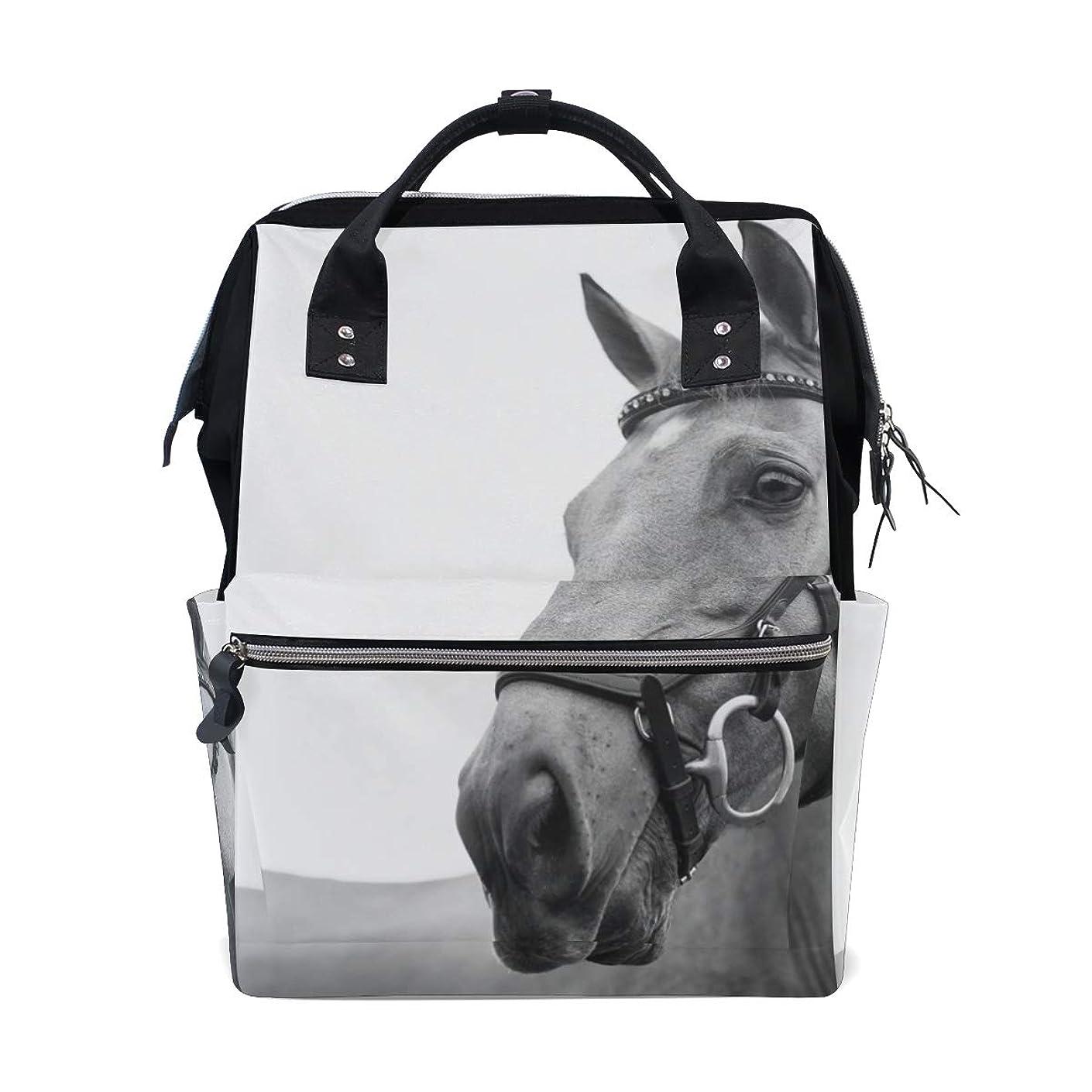 Backpack Gray Horse View School Rucksack Diaper Bags Travel Shoulder Large Capacity Bookbag for Women Men