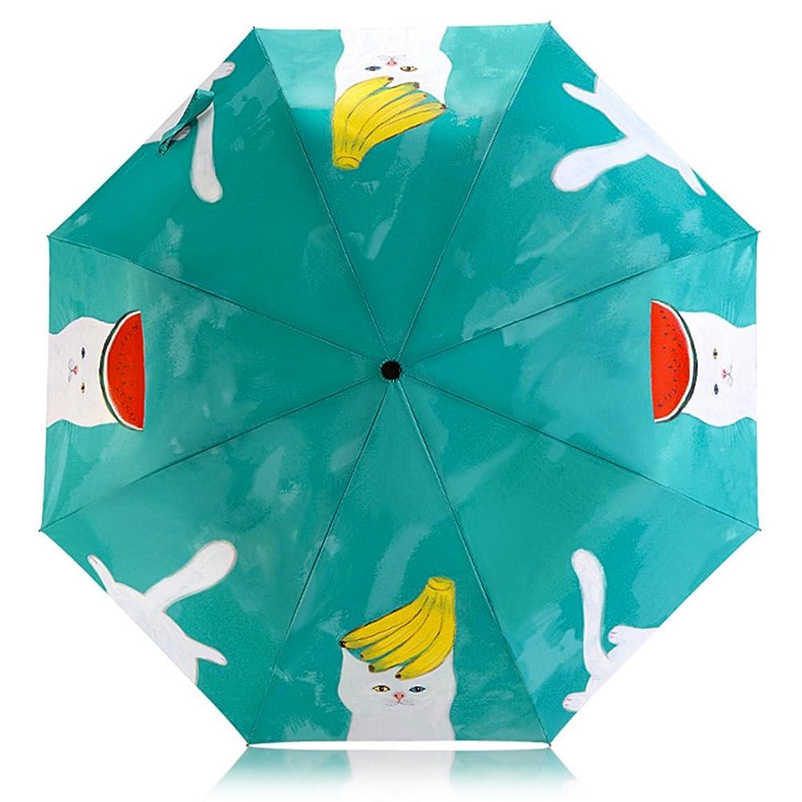 資格情報バージン近傍shopparadise 果物猫柄折り畳み傘 日除け日傘 晴雨兼用 軽量 UPF50+ 紫外線遮断率99%以上 8本骨 190T高密度ラミネート紬材質 プラスチックハンドル 耐風撥水 遮光遮熱防雨 可愛い傘袋付き