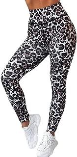 Leopard Print High Waist Stretch Running Fitness Yoga Nine-Minute Pants