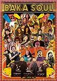 BAKA SOUL[DVD]