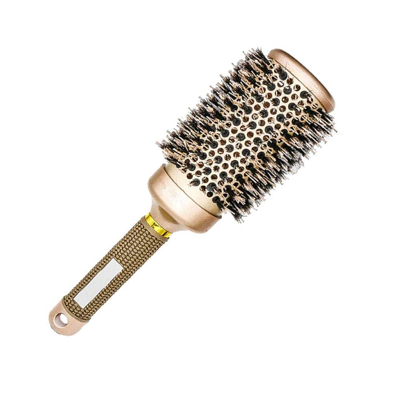 甘いサイレントむちゃくちゃヘアブラシ ロールブラシ ブロー用 ナイロン アルミチューブ セラミック 豚毛 静電気防止 頭皮マッサージ 巻き髪 金(53mm)