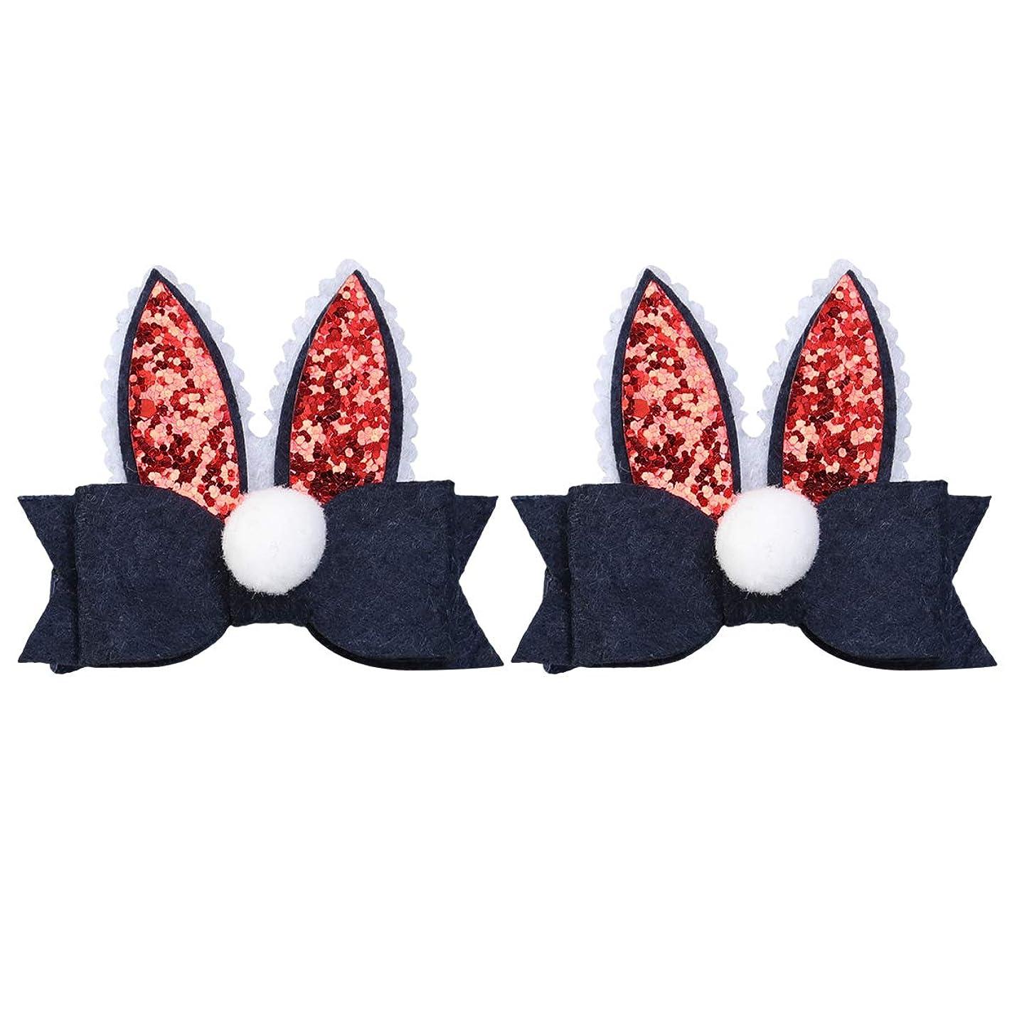 どこでも応援する言及するAMOSFUN 復活祭のウサギのウサギの耳ヘアクリップスパンコール髪の弓の髪ピン髪飾り髪型pom pomの髪飾りイースターパーティー衣装の好意(海軍)