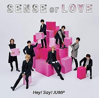 SENSE or LOVE (通常盤)