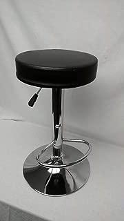 RetroArcade.us ra-Stool-Upright Arcade Stool Adjustable Chair seat for Upright Style Arcade Games Like Pacman, Black