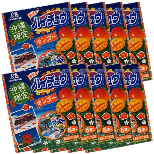 沖縄限定 旅するハイチュウ マンゴー 5本入り×10個セット