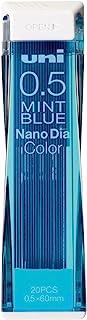 三菱鉛筆 消せるカラー芯 ナノダイヤカラー 0.5 ミントブルー 10個 U05202NDC.32