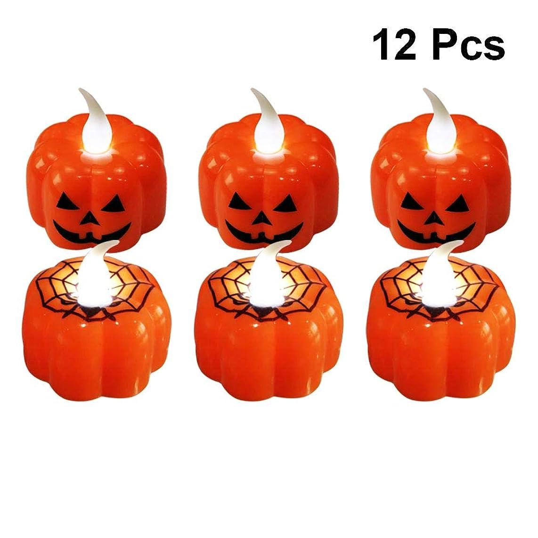 ディンカルビル実行可能リマークPRETYZOOM 12個 LEDキャンドル ハロウィンかぼちゃ 可愛い ライトLED LED 蝋燭 省エネ 便利 ハロウィン/クリスマス/パーティー/結婚式/誕生日用