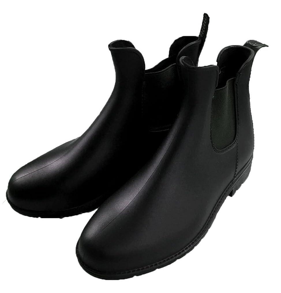 芸術ホイッスル通路(イルソーレ) il sole レインシューズ ブーツ レディース サイドゴア 雨 雪 梅雨 PU ブラック ブラウン