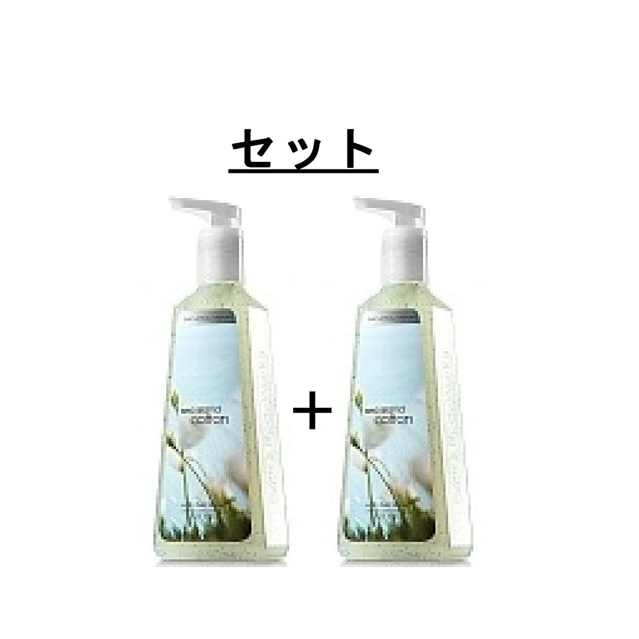 余暇おしゃれじゃない交通Bath & Body Works Sea Island Cotton Antibacterial Deep Cleansing Hand Soap Set of 2 シーアイランドコットン【並行輸入品】