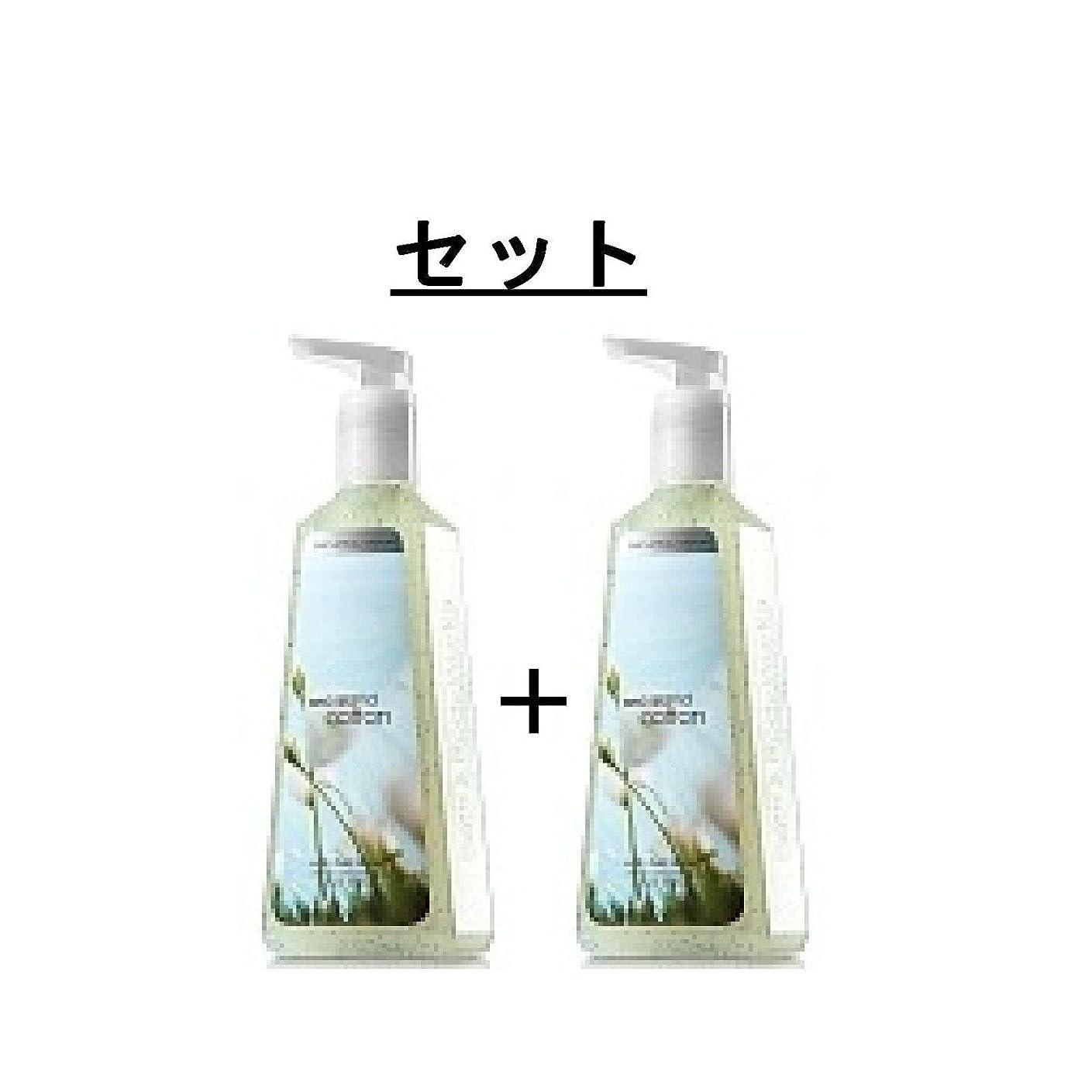 衰える一貫性のない継承Bath & Body Works Sea Island Cotton Antibacterial Deep Cleansing Hand Soap Set of 2 シーアイランドコットン【並行輸入品】