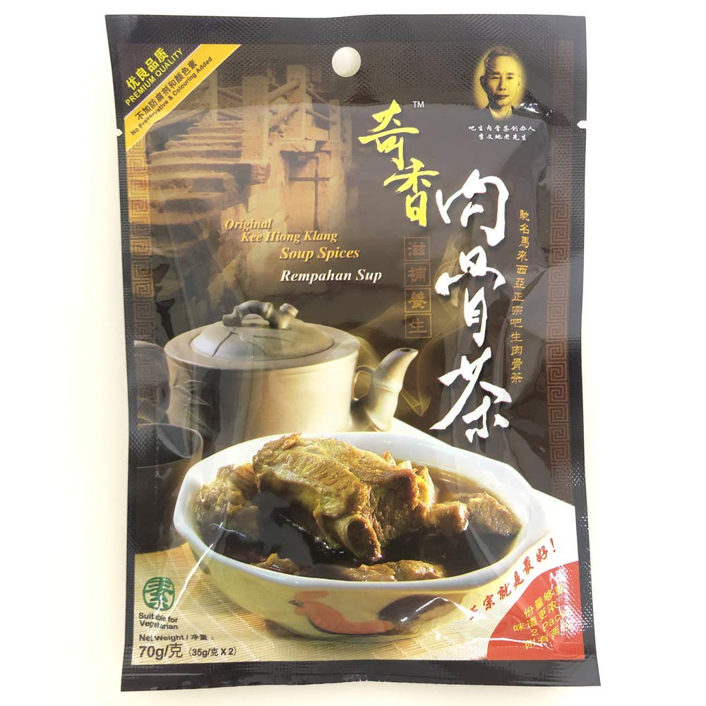 Malaysia Kee Hiong Klang Bak Kut Sou Herbal Broth Mix Teh Long-awaited Fixed price for sale Spices