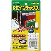 ニチバン イタックPCインデックス赤枠 小18×25mm PC-131R 1箱(10袋)