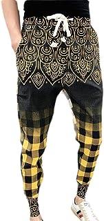 Howely Men Slim Fit Mid Waist Drawstring Casual Loose Floral Print Sweatpant