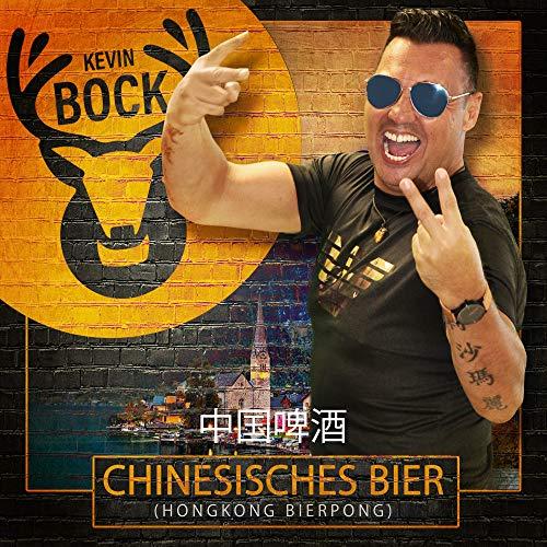 Chinesisches Bier (Hongkong Bierpong)