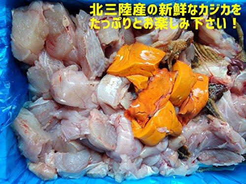 産直丸魚 北三陸、岩手洋野町産 お鍋でどうぞ!! カジカのぶつ切り 1kg入 トウベツカジカ かじか
