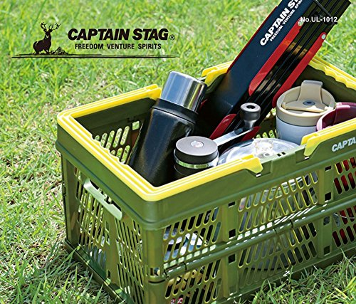 キャプテンスタッグ(CAPTAINSTAG)折りたたみコンテナフォールディングハンディコンテナLサイズグリーンUL-1012