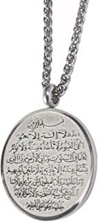 ZKDC Islam AYATUL KURSI Stainless Steel 60 cm Chain Necklace Muslim Allah Jewelry