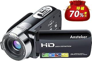 ビデオカメラ Ansteker ポータブルビデオカメラ 2400万画素 HD1080P 16倍デジタルズーム ビデオカムコーダー 3.0インチ液晶ディスプレイ 270度回転スクリ (ブラック)