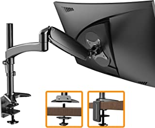 "ErGear Monitor Mount for 15-32"" Flat/Curved Monitors, Full Motion Gas Spring Arm Improved LCD/LED Computer Monitor Riser, Height/Angle Adjustable Single Desk Mount Stand, Holds up to 17.6lbs, Black"