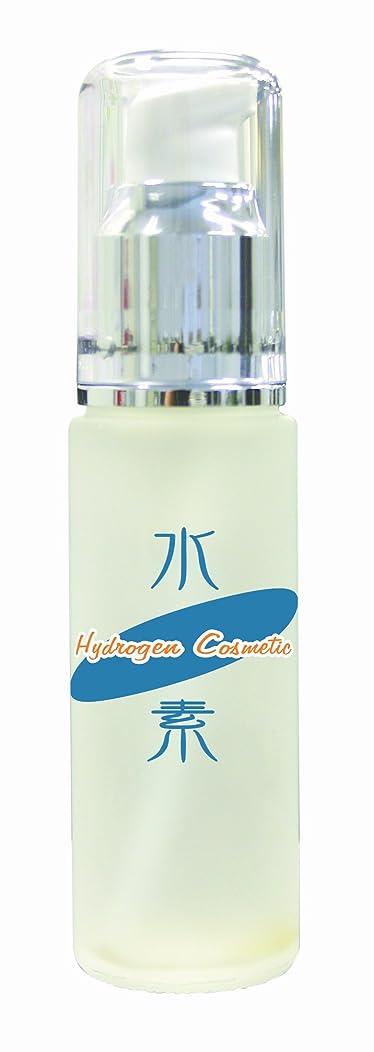 グラマー前部基礎しみとりローション 水素化粧品 敏感肌 無添加 40ml