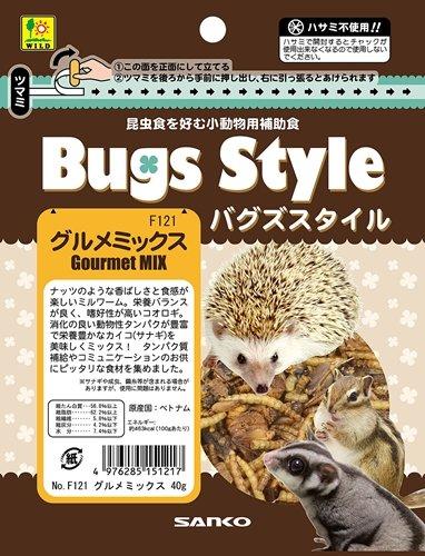 三晃商会【SANKO】 バグズスタイル グルメミックス 40g