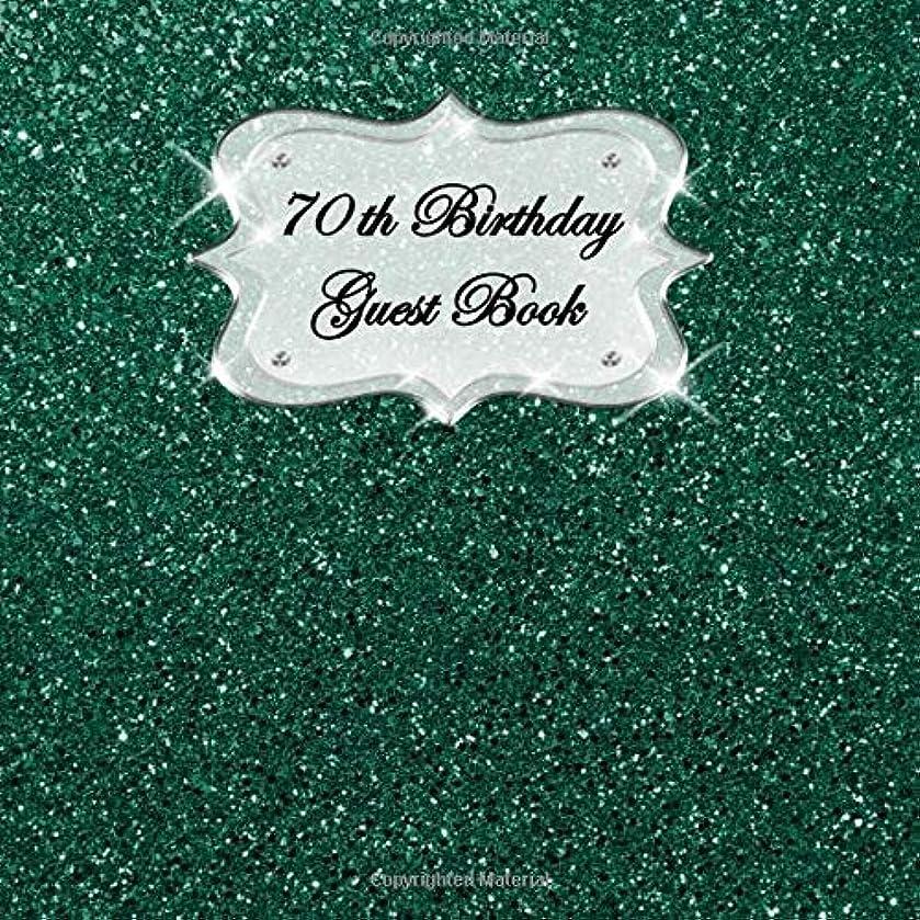 下艶懐疑的70th Birthday Guest Book: Sign In, Wishes, Messages, and Comments. Includes Gift Log Dark Green Glitter