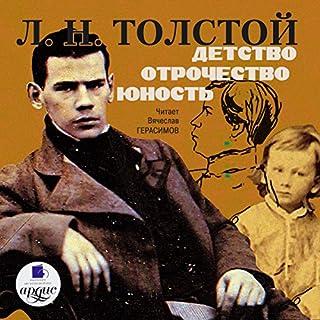 Detstvo. Otrochestvo. Yunost' cover art