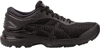 Women's Gel-Kayano 25 Running Shoes