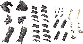 壽屋 M.S.G メカサプライ23 エクスアーマーF(ロボット用) 全長約10~60mm ノンスケール プラモデル
