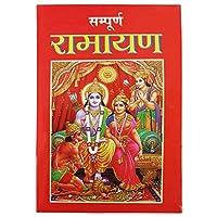 Sampoorn Ramayana with aatho aadhyaya by Maharishi Valmiki