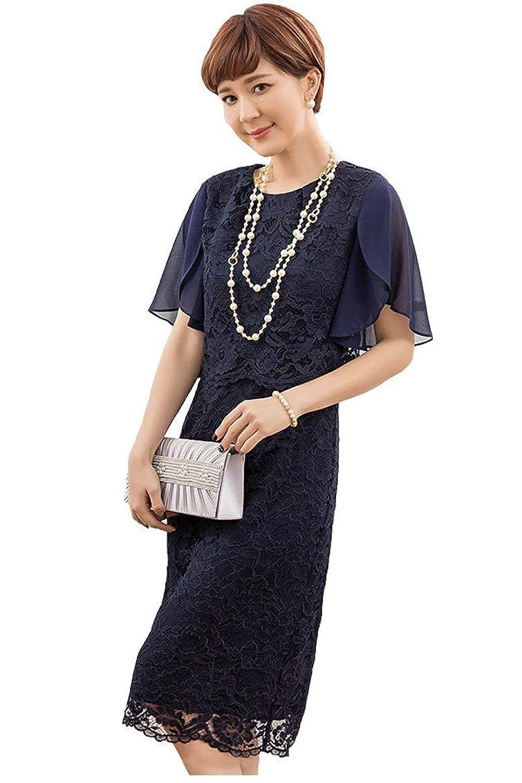 吸収剤スポークスマンベルベット結婚式ドレス レース フォーマル ワンピース 袖あり 大きいサイズ パーティー ドレス お呼ばれ 二次会 謝恩会 同窓会 30代 40代 50代