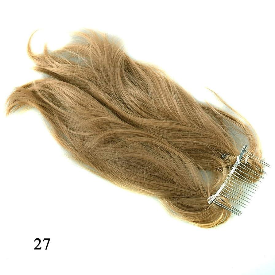 佐賀うぬぼれたバタフライJIANFU かつらヘアリング様々な柔軟なポニーテールメタルプラグコムポニーテール化学繊維ヘアエクステンションピース (Color : 27)
