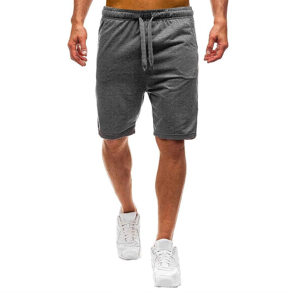 Sunyastor Men Casual Shorts Summer Breathable Cotton Classic Jogging Drawstring Elasticated Sport Short Pants