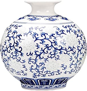 Small Vase Ceramics Blue and White Exquisite Bone China Thin Tire Classical Modern Chinese Living Room Table Decoration (w...