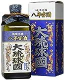 大琉球国 8年古酒 泡盛 瓶 25度 720ml