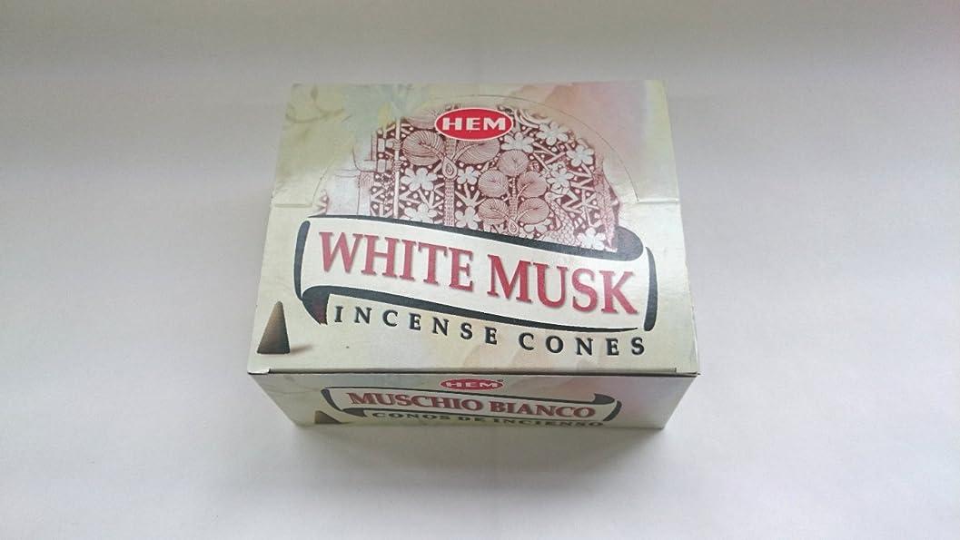 多数の追う性交HEM(ヘム)お香 ホワイトムスク コーンタイプ 1ケース(10粒入り1箱×12箱)