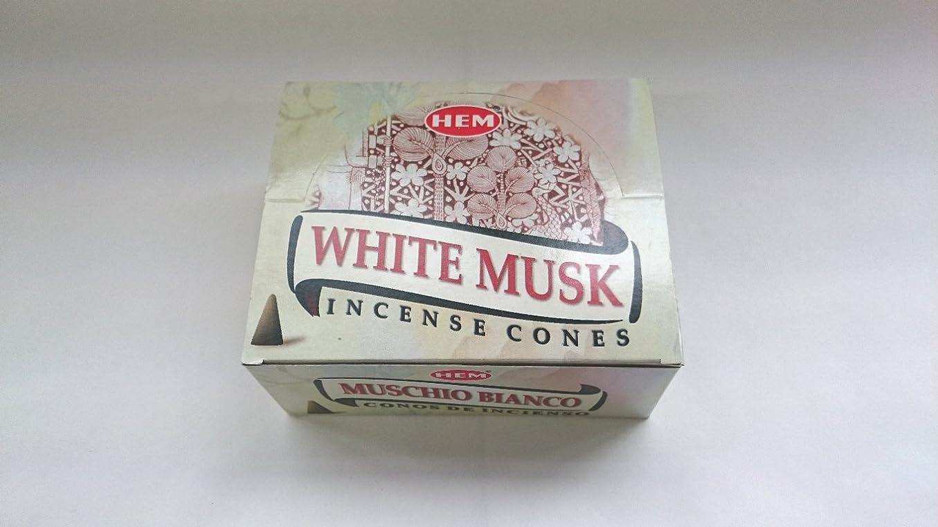 遅滞十年一般的なHEM(ヘム)お香 ホワイトムスク コーンタイプ 1ケース(10粒入り1箱×12箱)