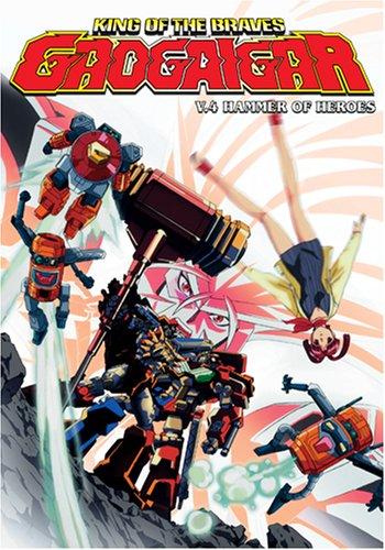 GaoGaiGar - King of Braves, Vol. 4: Hammer of Heroes