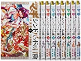 マギ シンドバッドの冒険 コミック 1-9巻セット (裏少年サンデーコミックス)