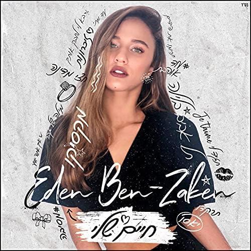 Eden Ben Zaken