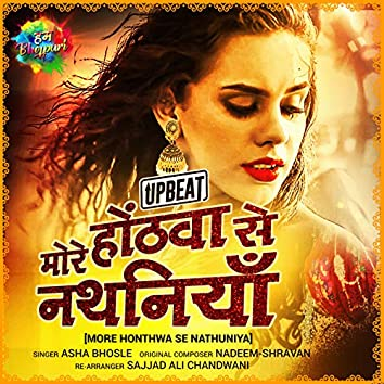 More Honthwa Se Nathuniya - Single