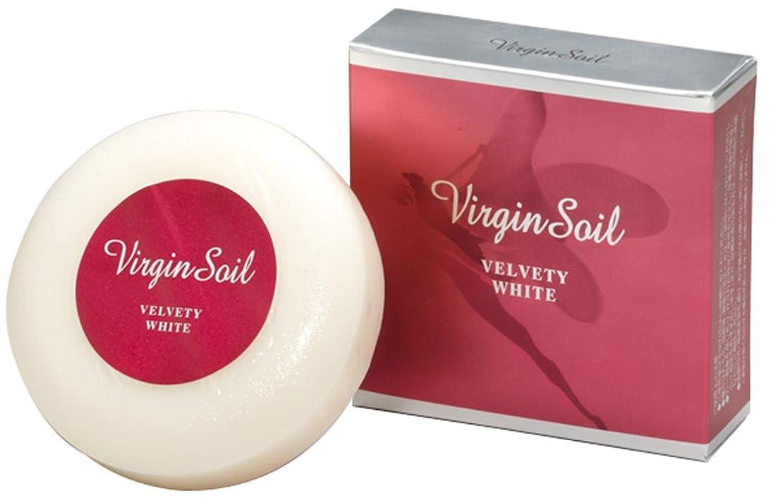 毛皮活気づける過言Virgin Soil(バージンソイル)Velvety White(ベルベティ ホワイト)