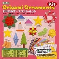 JapanBargain 折り紙 オーナメントキット